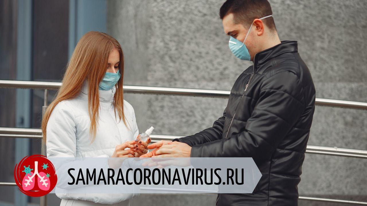 Формирование иммунитета к коронавирусу