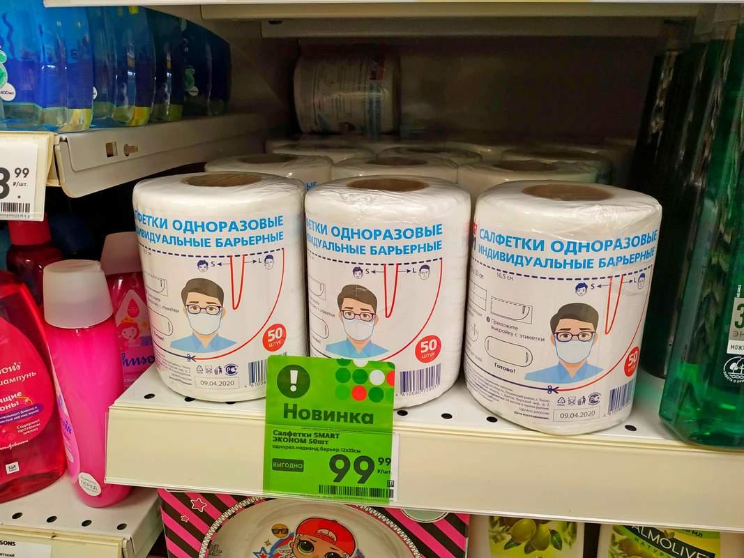 Медицинские маски в Пятерочке по 100 рублей