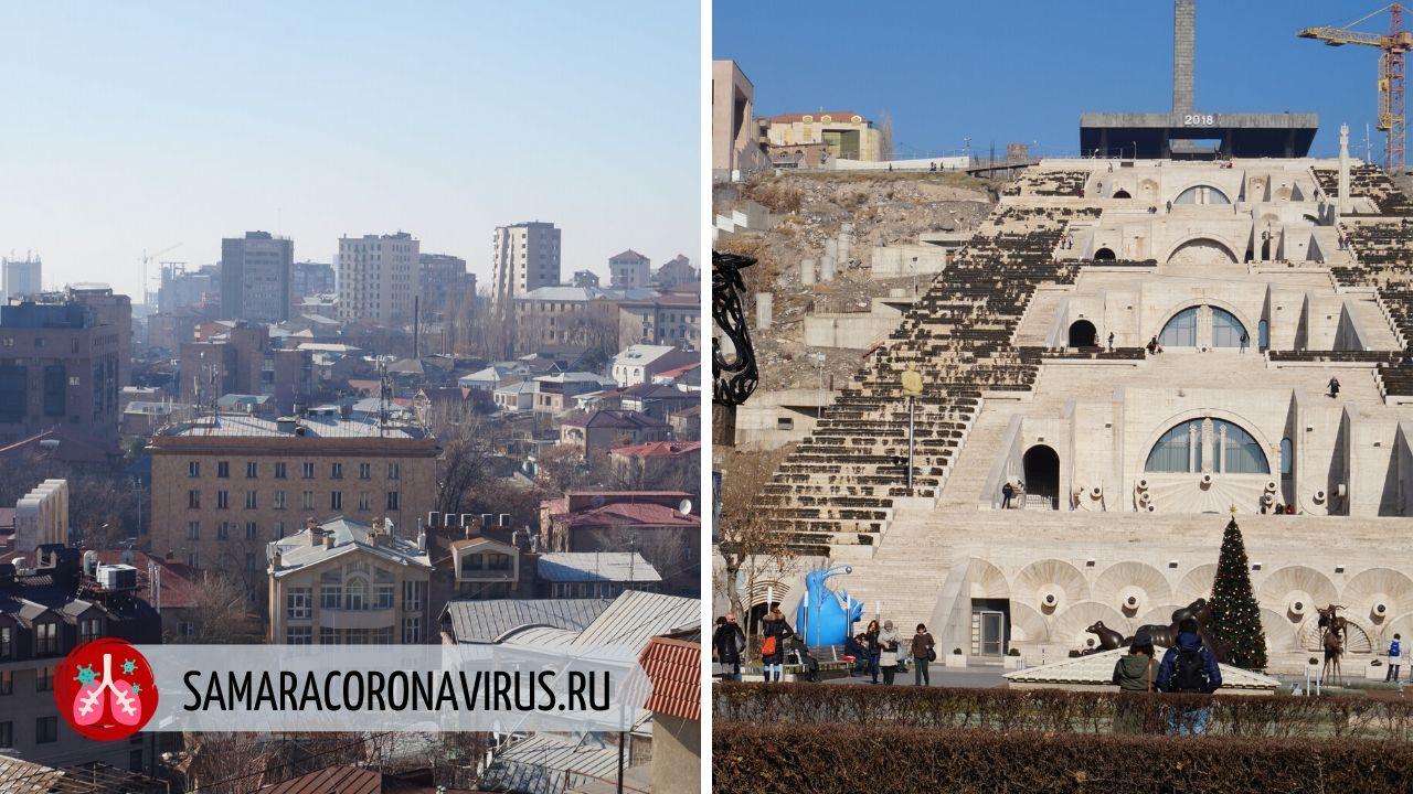Карантин и ограничения из-за коронавируса в Армении