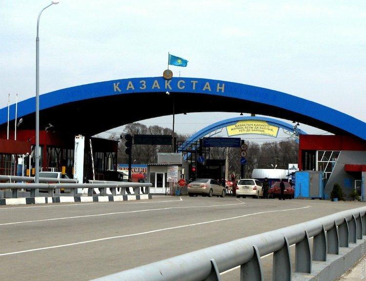 Открыта граница России и Казахстана
