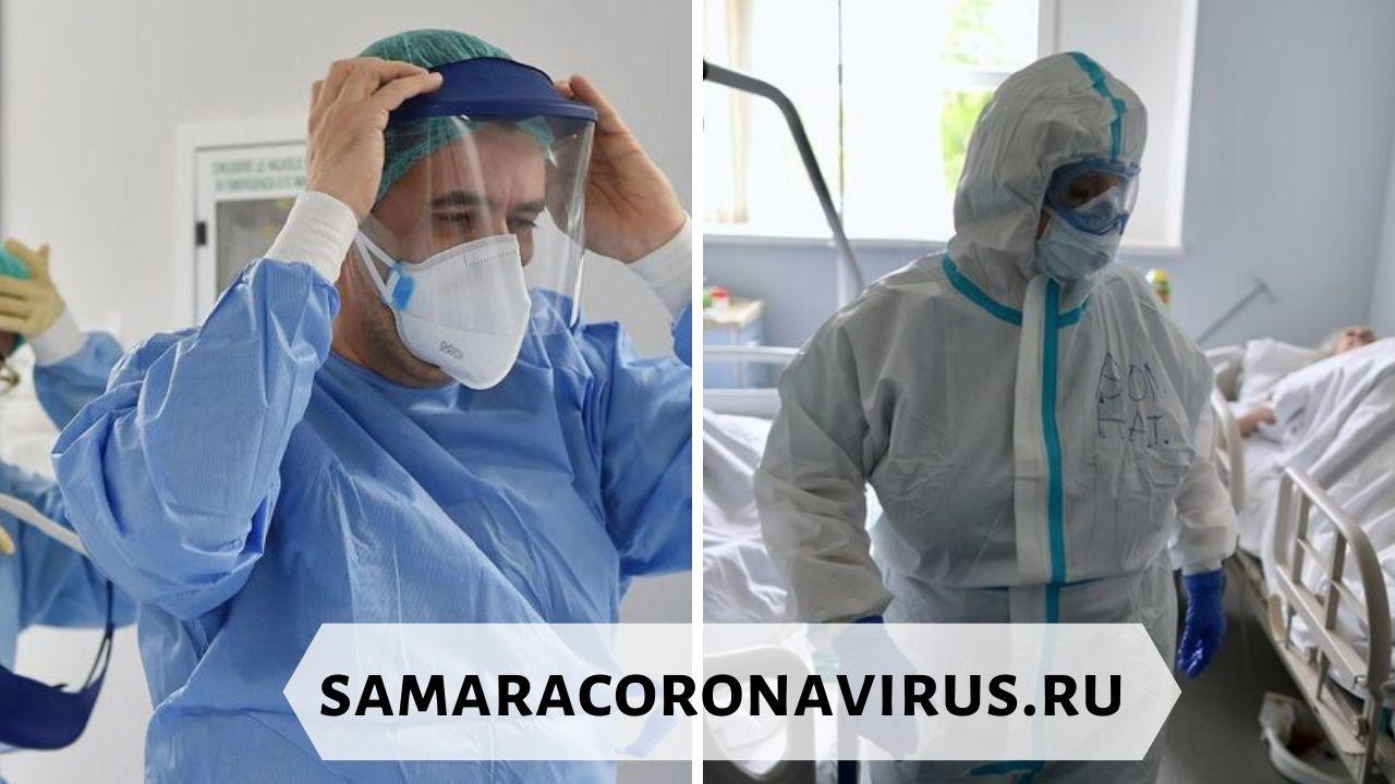 Сколько денег выплачивают врачам по коронавирусу