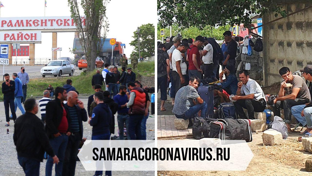 Последняя информация об открытии границ России с Азербайджаном из-за коронавируса