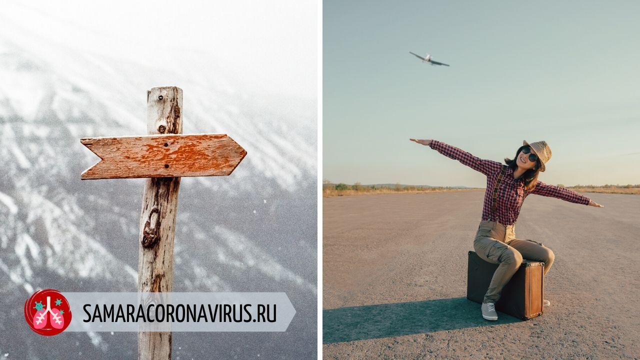 Когда можно ехать за границу