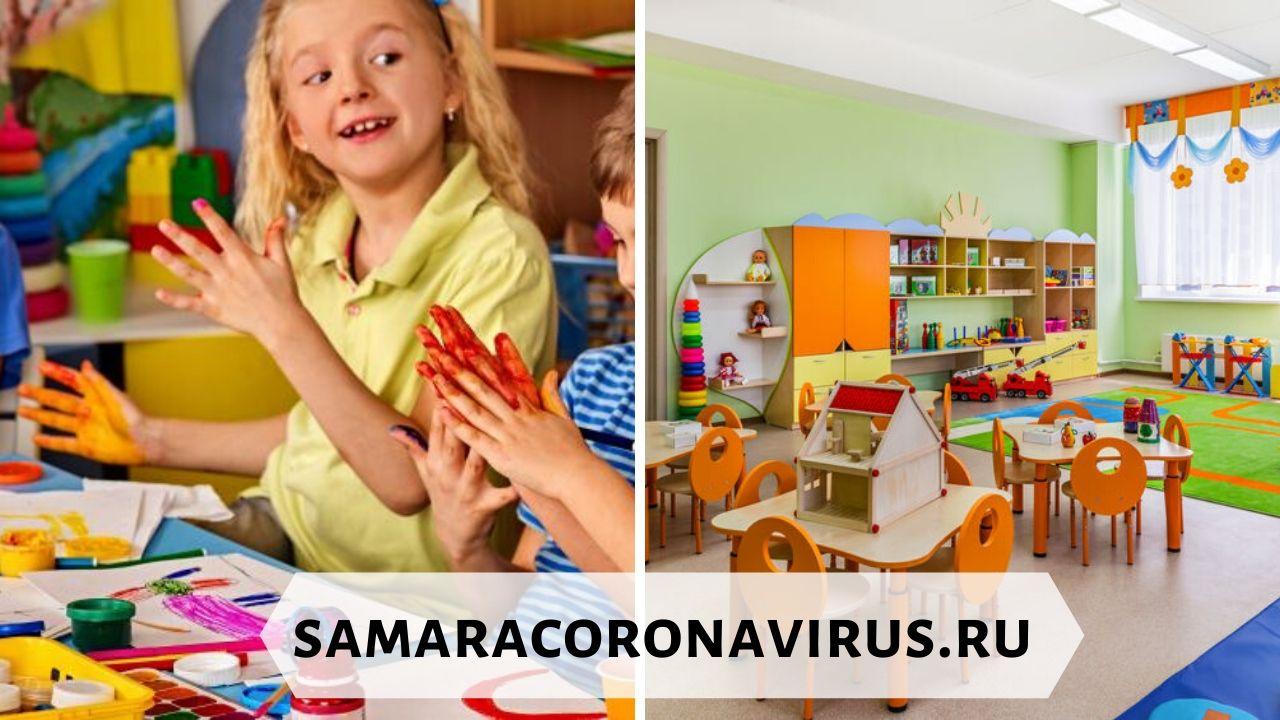 Когда откроются садики после коронавируса