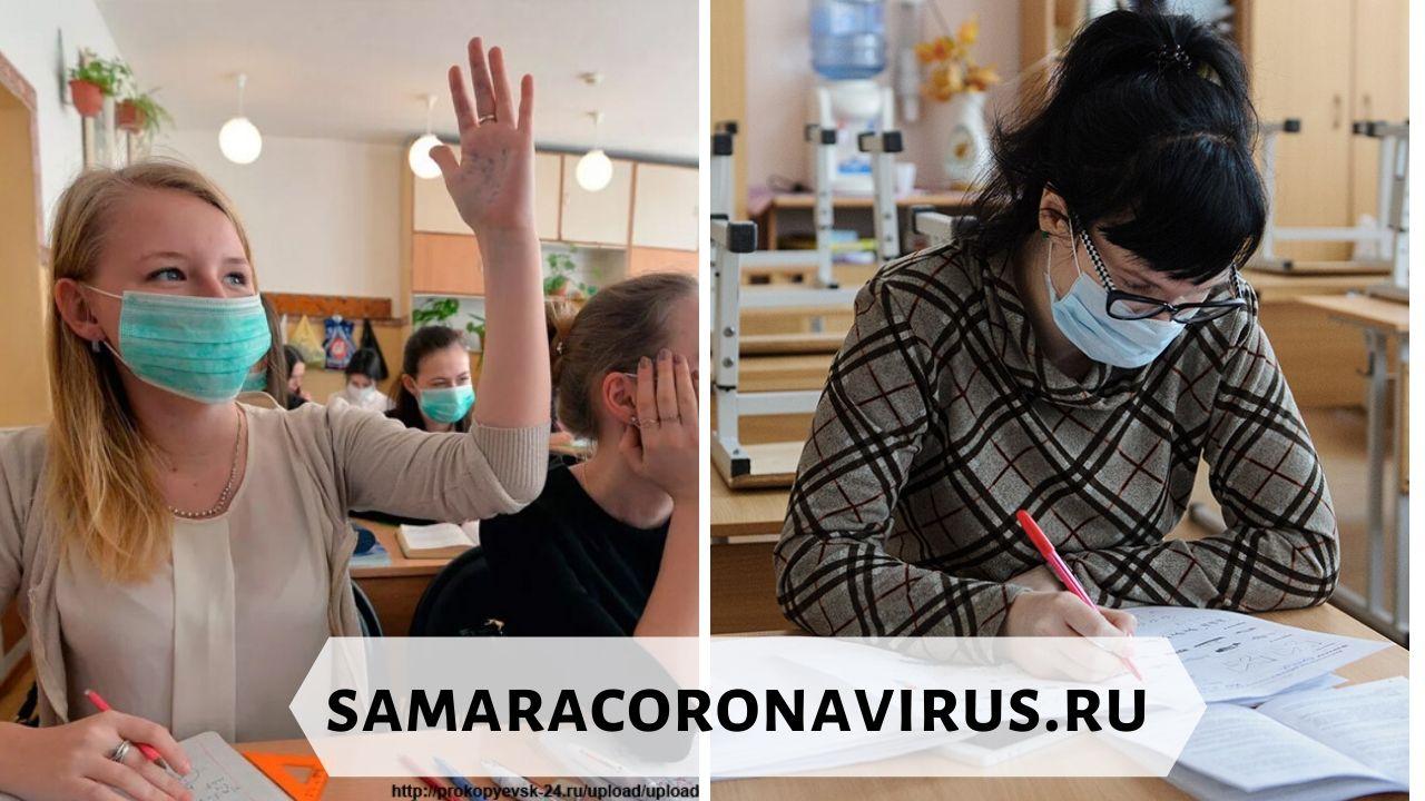 Откроются ли школы 1 сентября 2020 из-за коронавируса