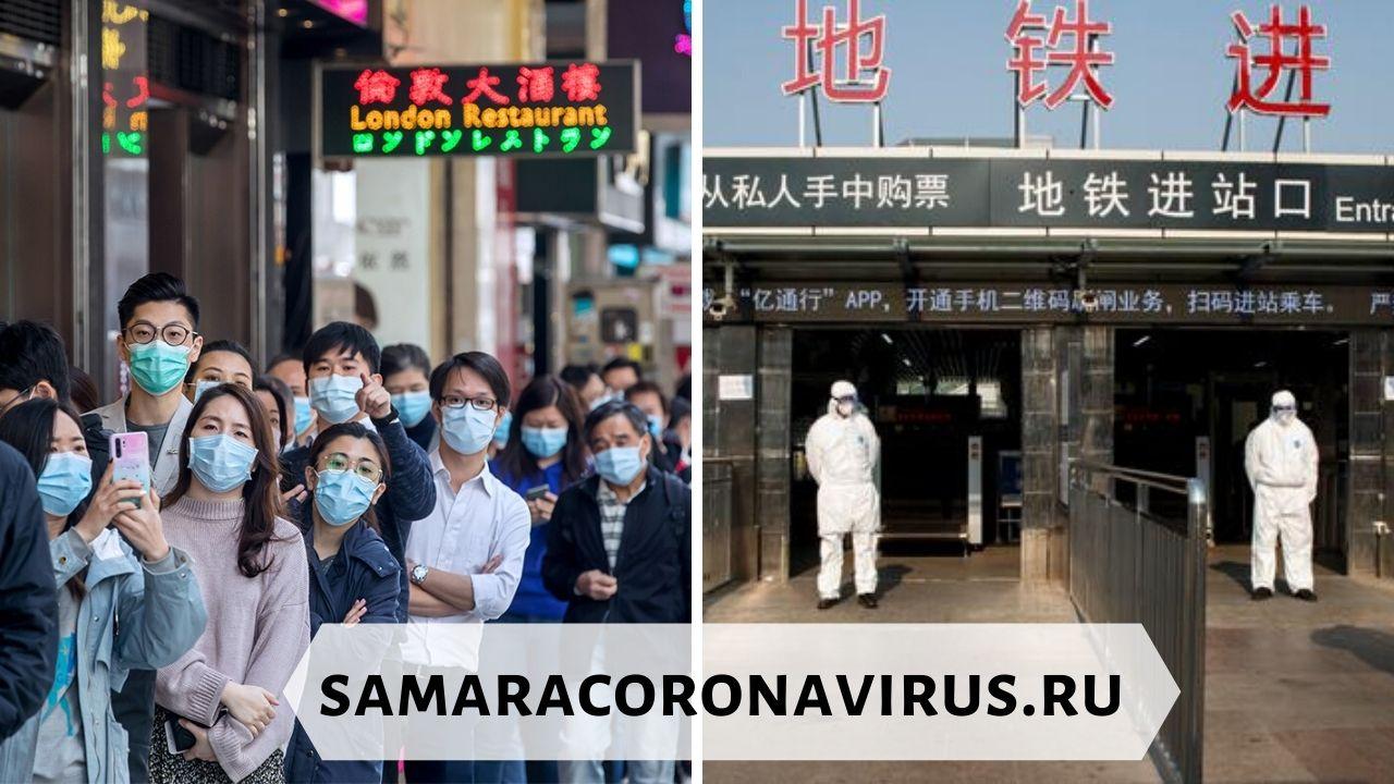 Пандемия Коронавируса в Китае