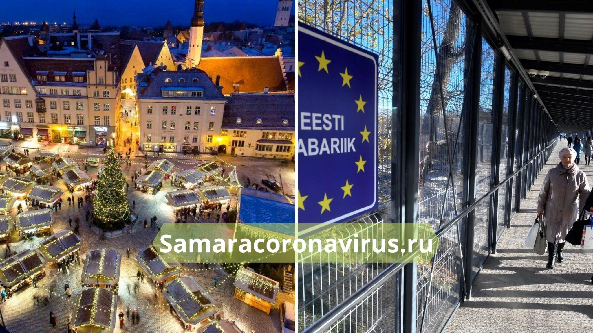 Граница РФ с Эстонией