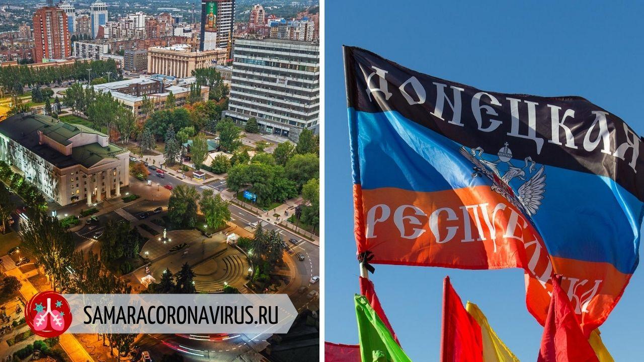 Когда откроют границы России с ДНР