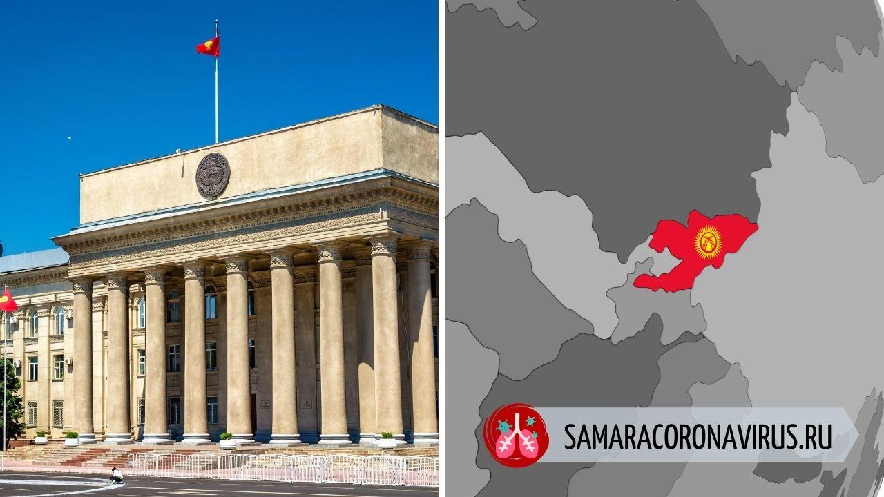 Когда откроет границы Киргизия с Россией