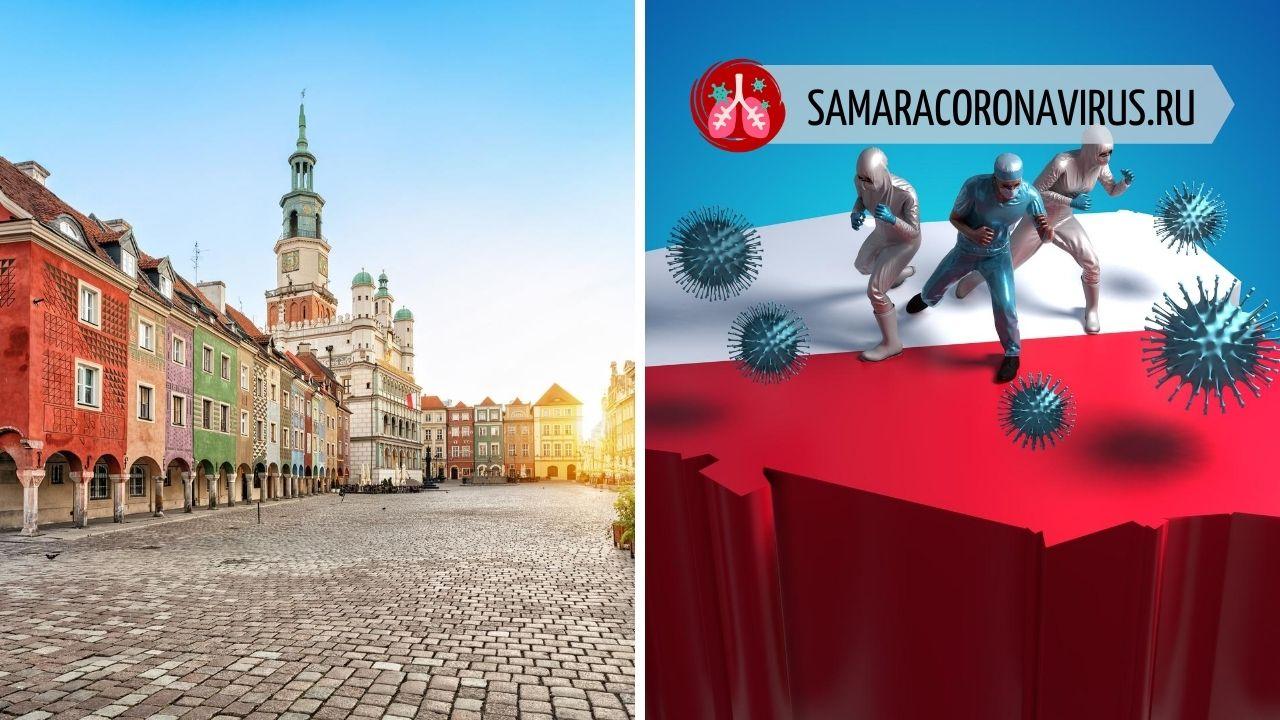 Польша открывает границы с Россией