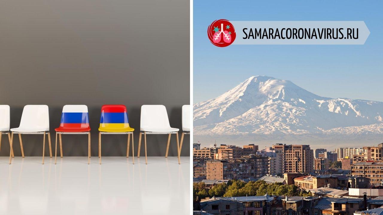 Когда откроют авиасообщение с Арменией