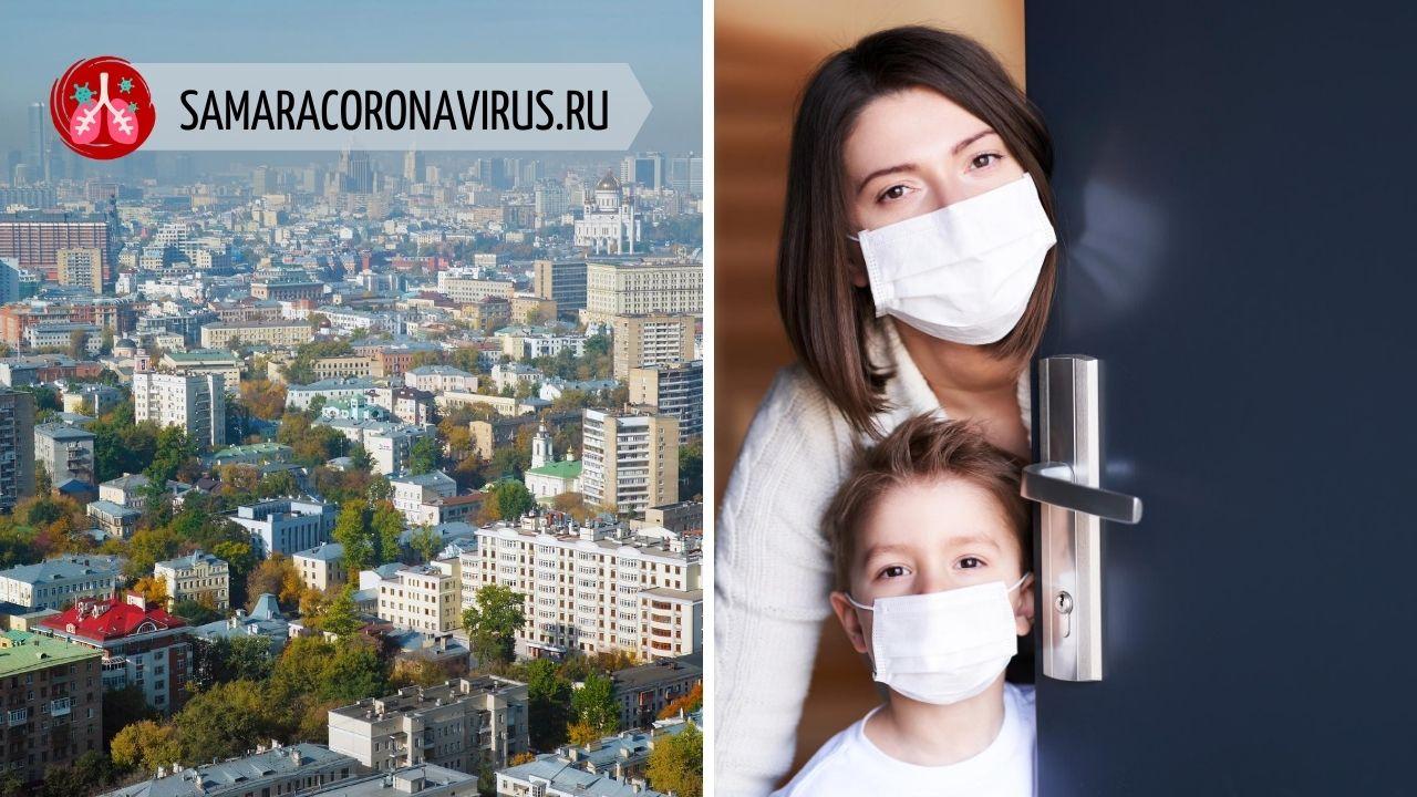 15 сентября Москву закроют на карантин?