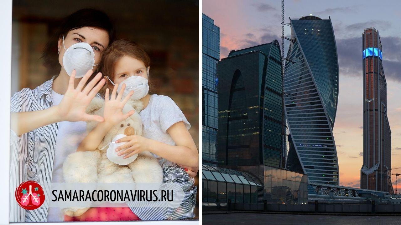 15 сентября — вторая волна коронавируса в России