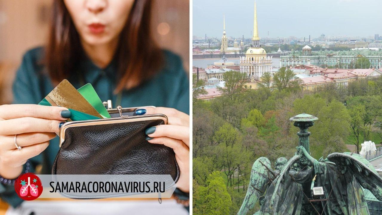 Кэшбэк за туры по России 2020