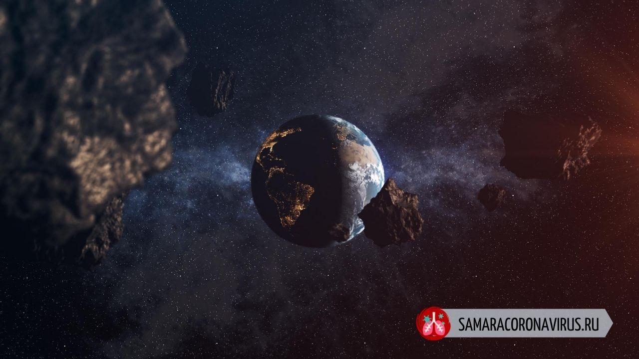 Конец света в сентябре 2020