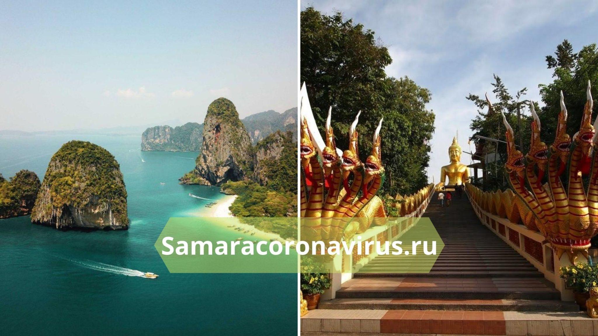 Граница Таиланд