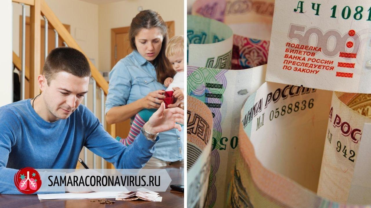 Будут ли выплаты на детей в сентябре