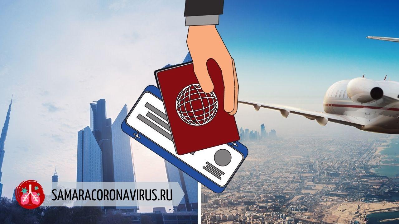 Сколько стоит билет Москва — Дубай
