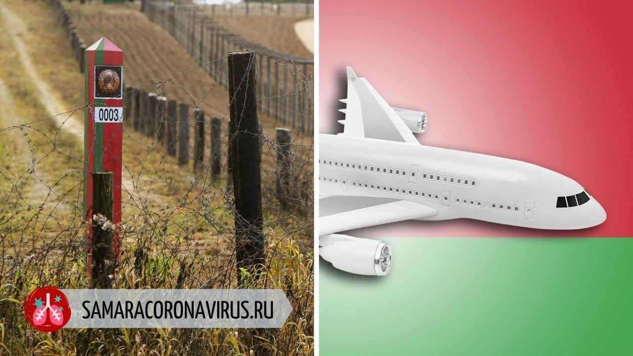 Закрыта ли граница России с Белоруссией