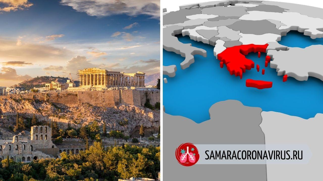 Открытие границ Греции для россиян в сентябре