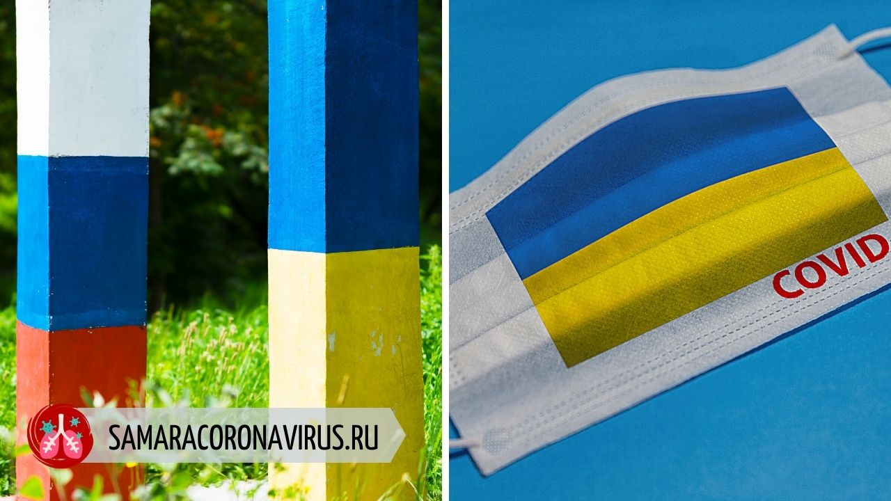 Когда планируют открыть границы с Украиной в 2020 году