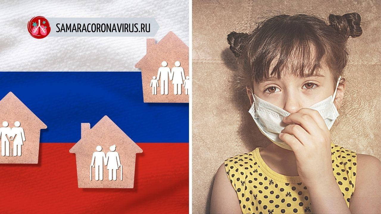Будет ли вторая волна коронавируса в России в октябре