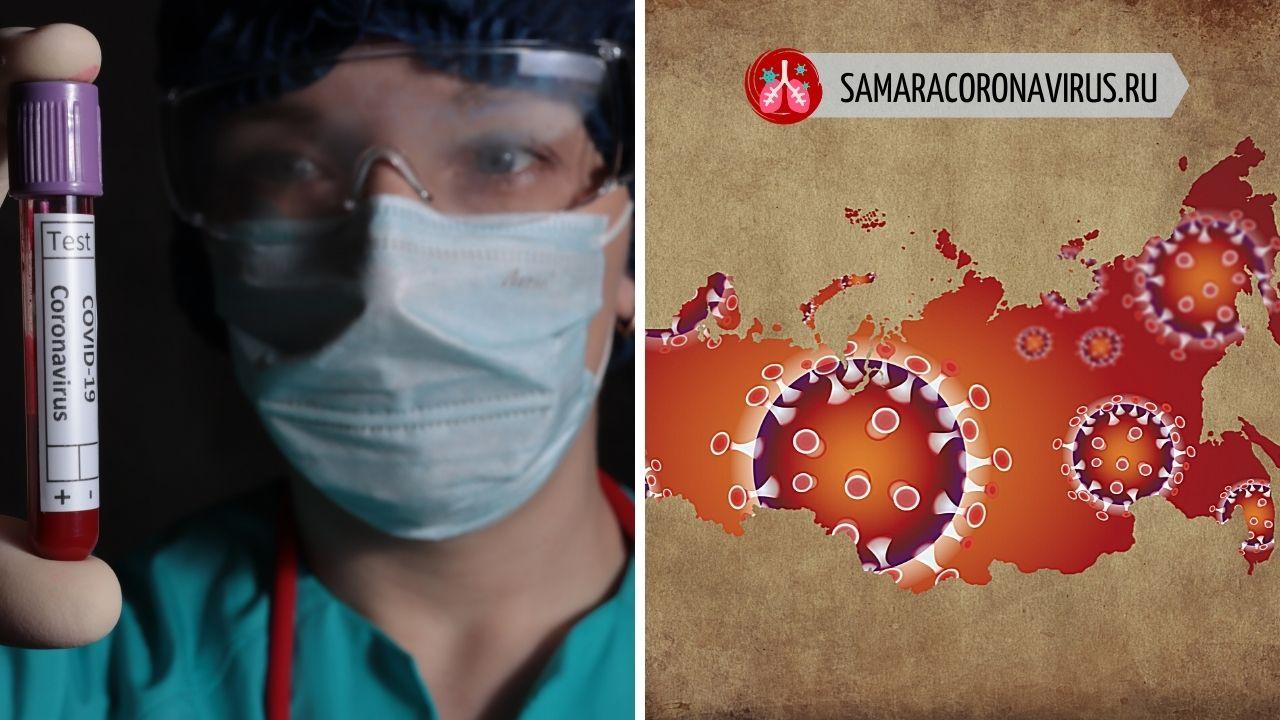 Когда закончится пандемия коронавируса в России и мире — свежие прогнозы экспертов