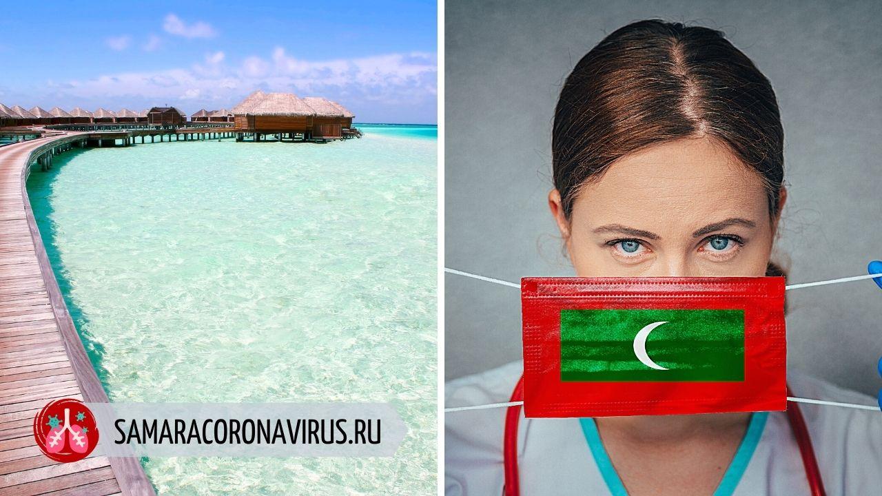 Когда откроют Мальдивы для российских туристов