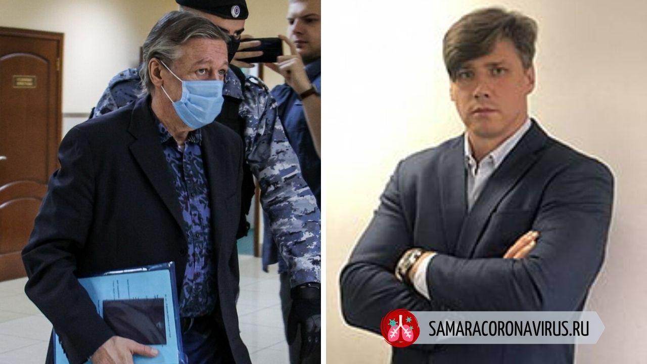 Михаил Ефремов нашел себе нового адвоката