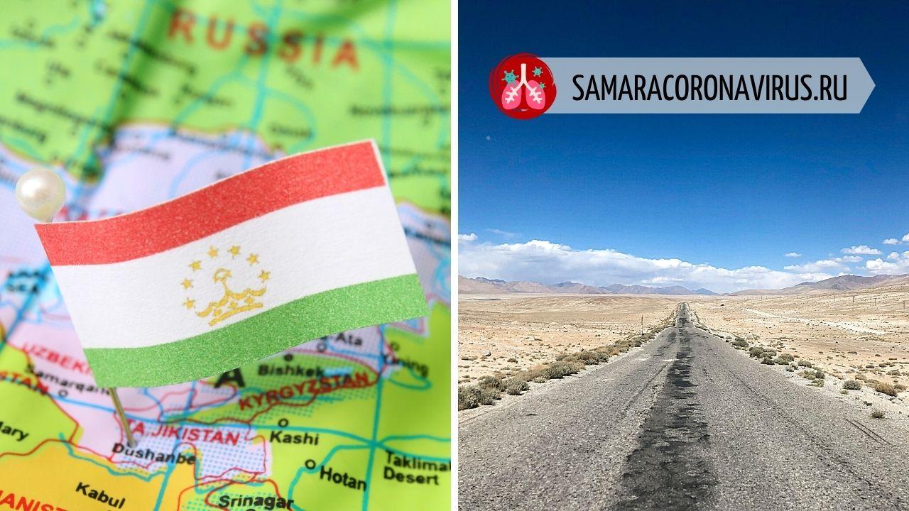 Когда откроют границы Таджикистана и России в 2020 году