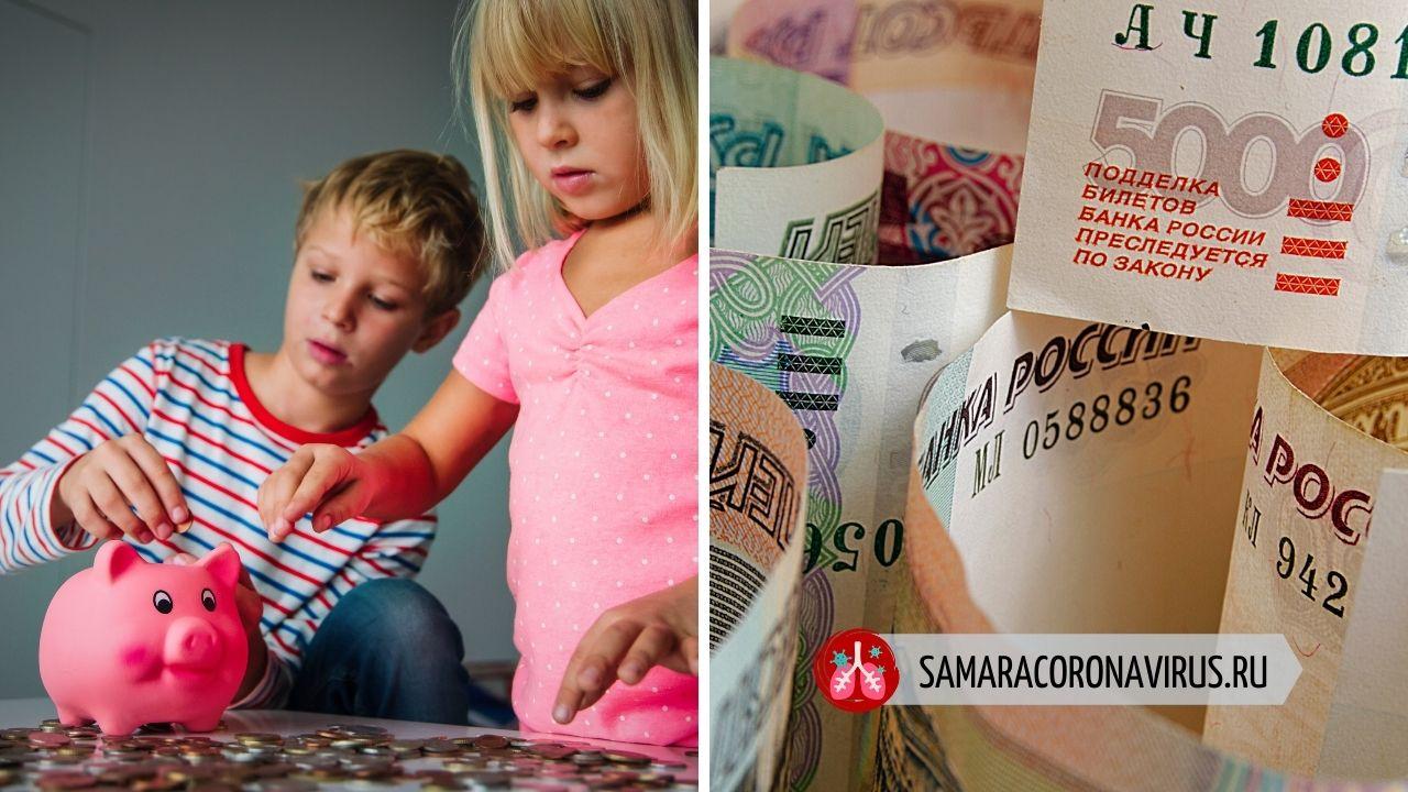 Выплаты по 10 тыс рублей на каждого ребенка с 3 до 16 лет в сентябре