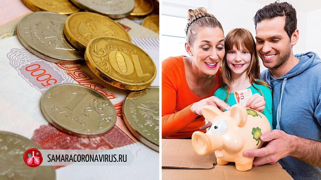 Будут ли еще выплаты на детей до 16 лет в сентябре