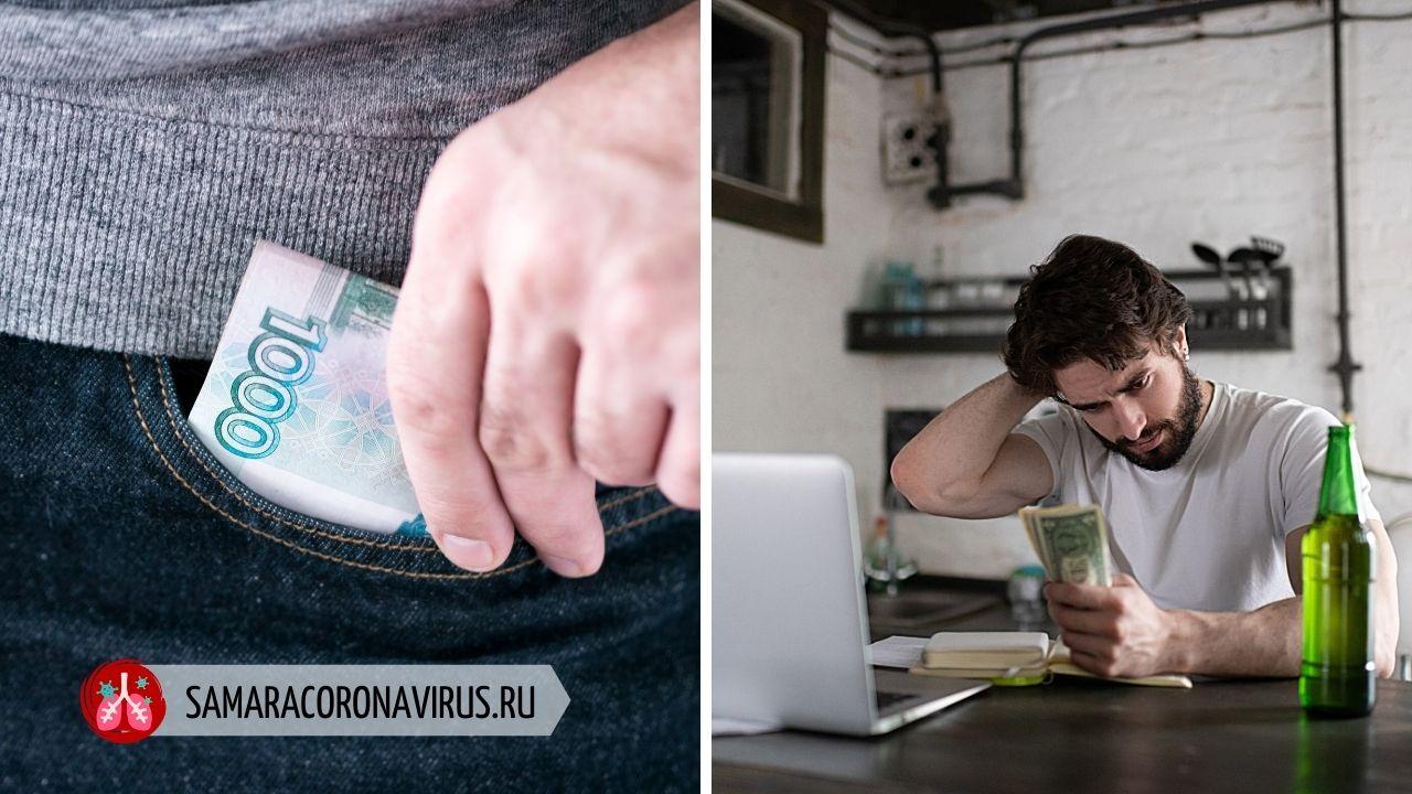 До какого месяца платят повышенное пособие по безработице в России
