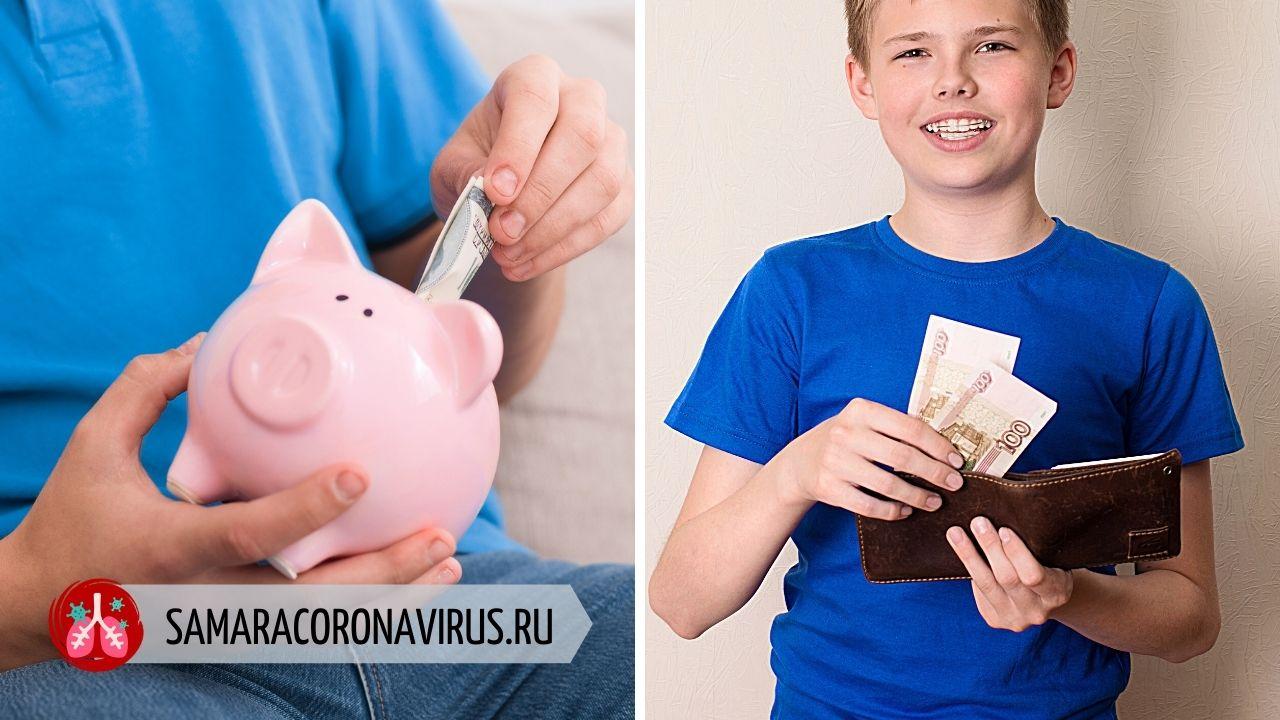 Какие выплаты будут в сентябре 2020 года на детей