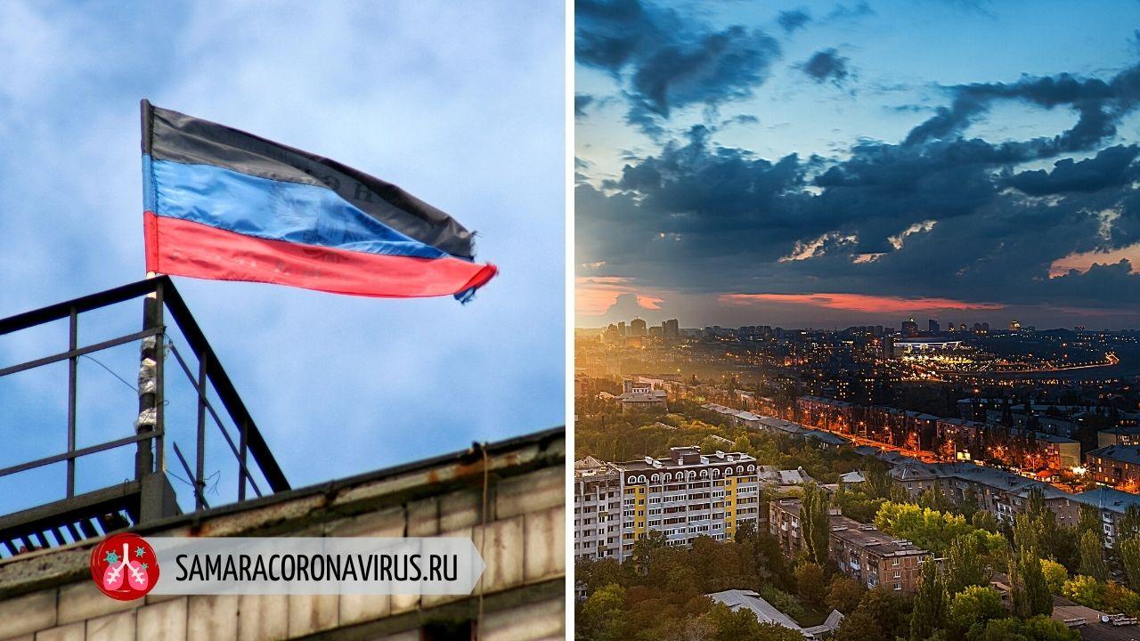 Ситуация на границе ДНР и России сегодня