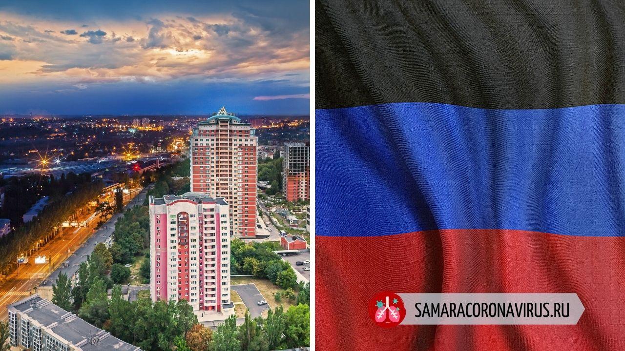 Когда открывают границы России с ДНР