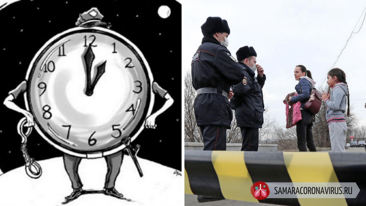 Введен ли комендантский час в Москве при коронавирусе