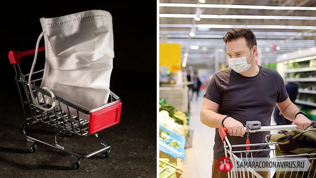Законно ли требование носить маску в магазине