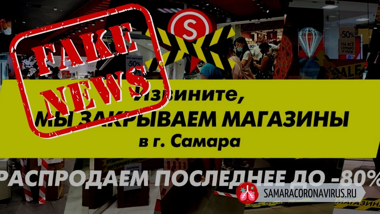 Закрытие магазинов Санлайт в России — развод или нет