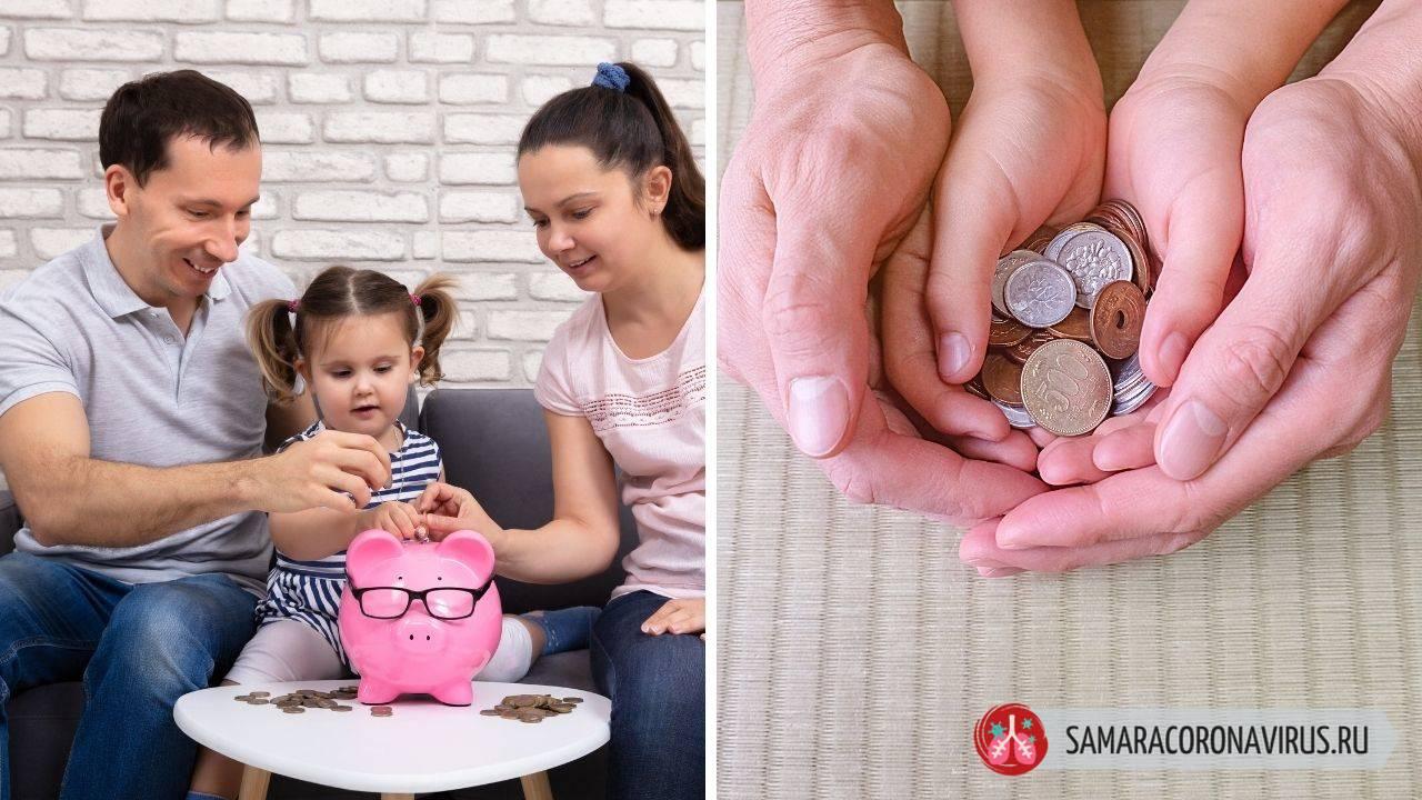 Выплаты на детей до 7 лет родителям на больничном