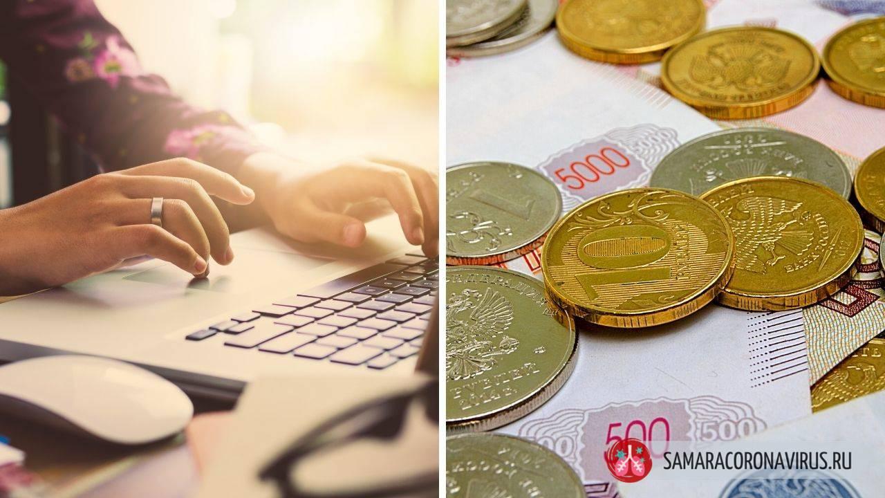 Новые правила ежемесячной выплаты от 3 до 7 лет в ноябре 2020 года