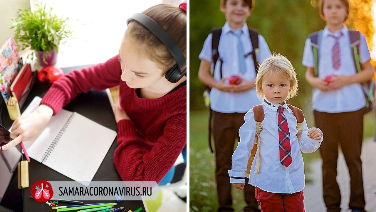 Будет ли возобновлена учеба после осенних каникул в школах