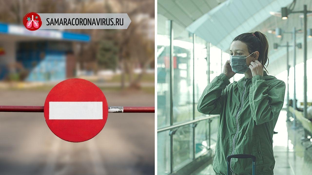 Закроет ли Россия границы из-за коронавируса в октябре 2020 года
