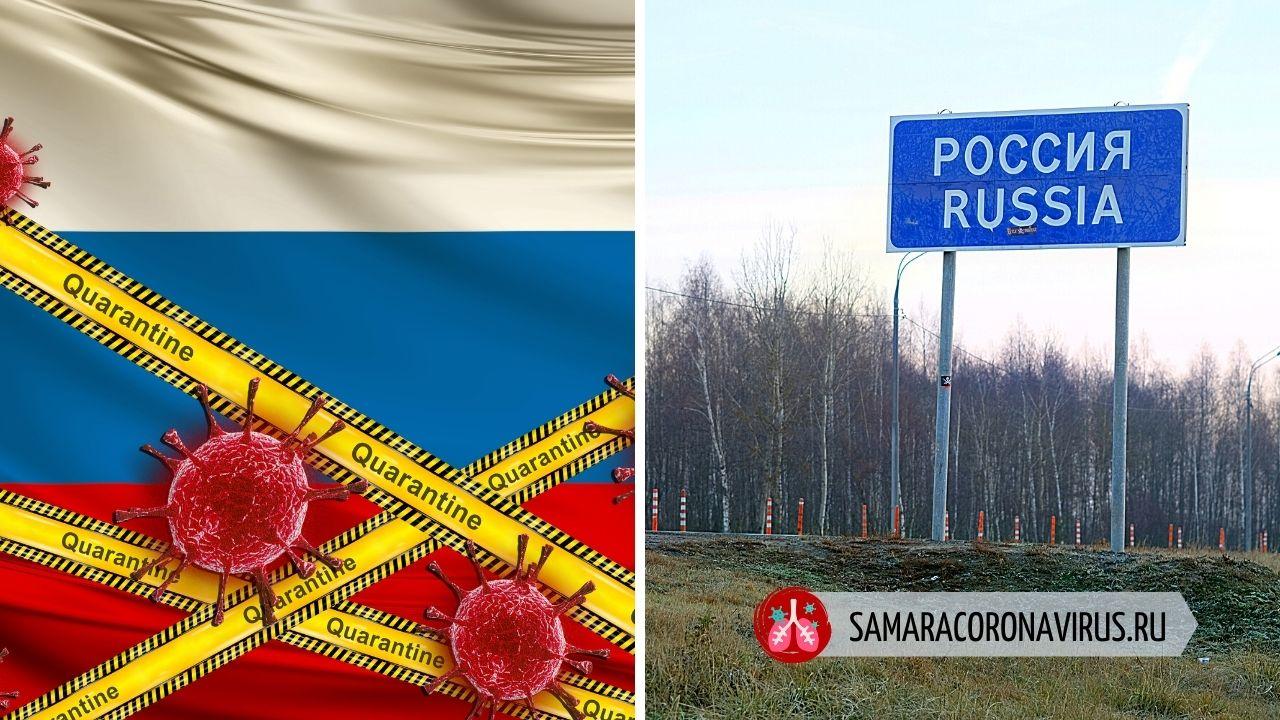 Выезд из России за границу могут закрыть из-за коронавируса