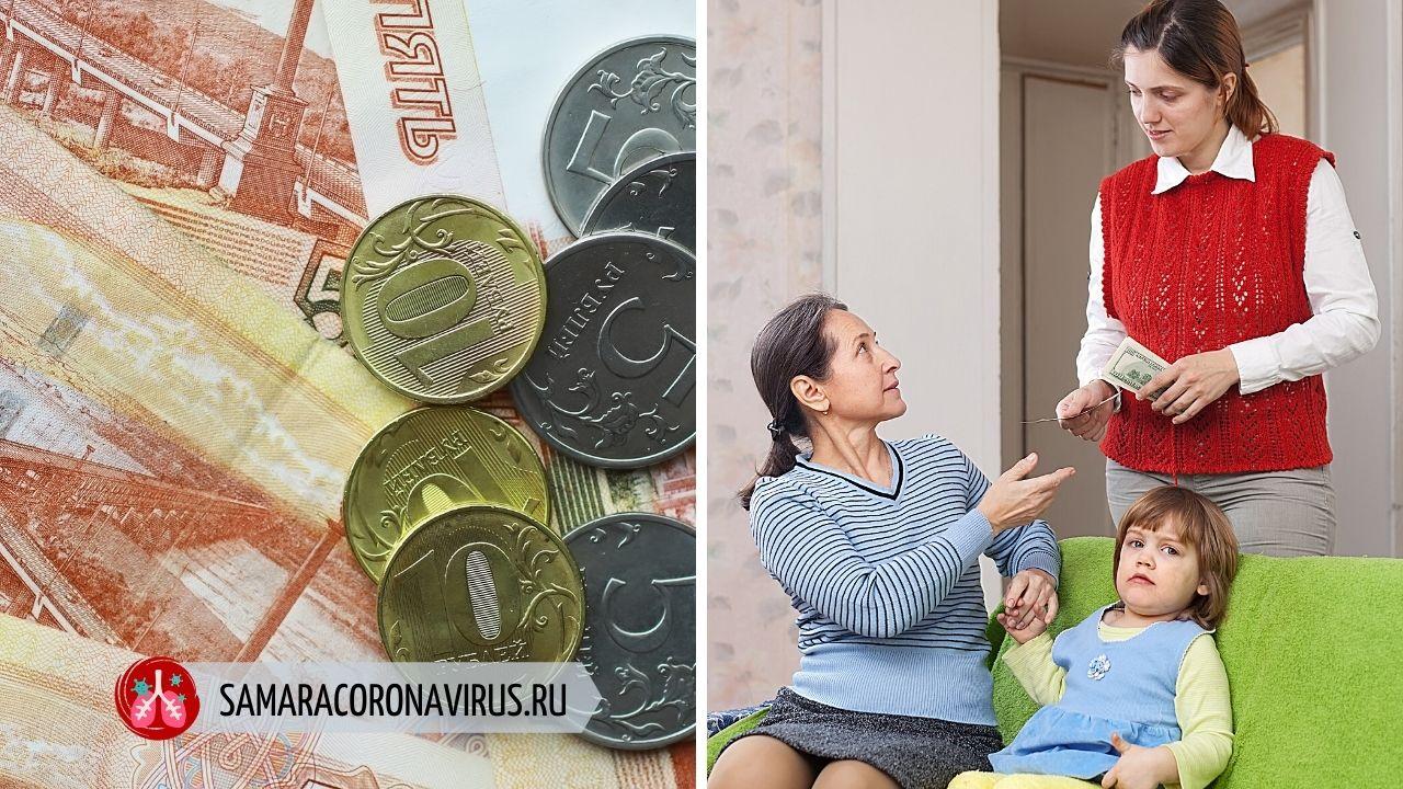 свежие новости выплаты в октябре