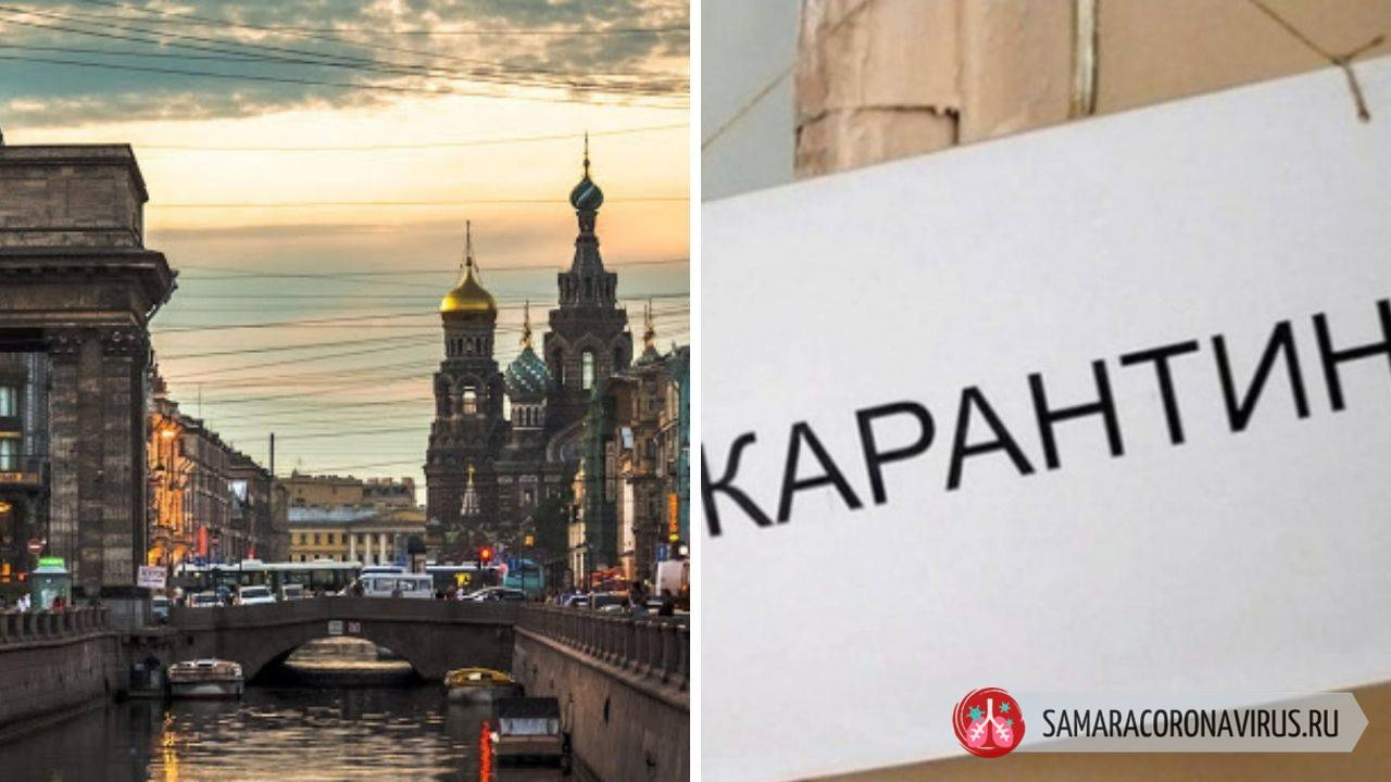 Закроют ли Санкт-Петербург на карантин: последние новости