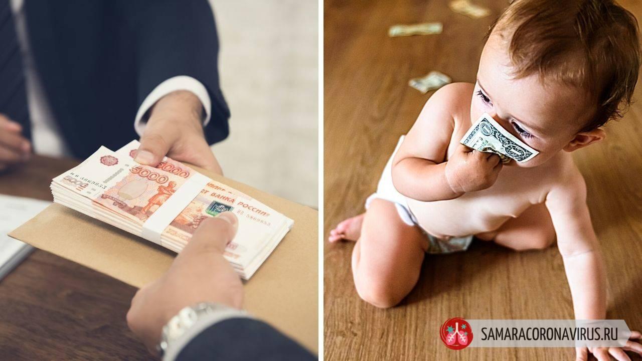 Какие выплаты будут в ноябре 2020 года для детей