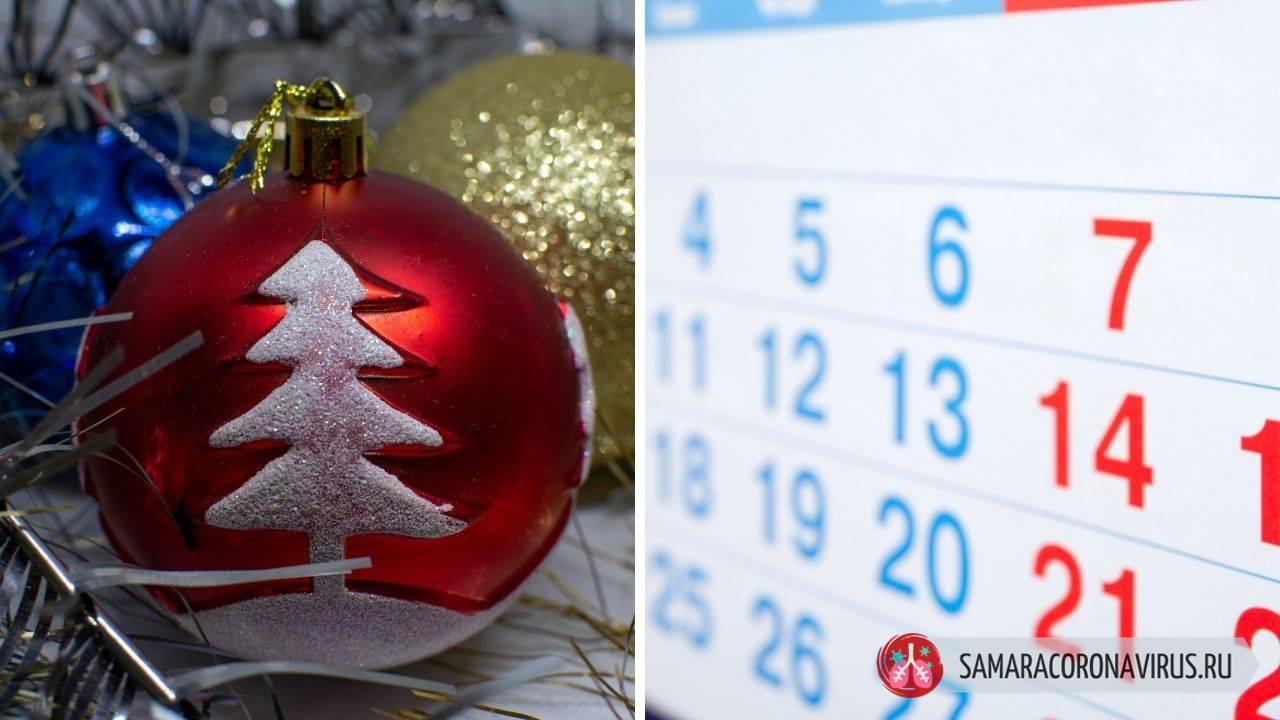 Рабочий или выходной день 31 декабря — какие регионы приняли решение о праздниках
