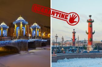 Карантин по коронавирусу в Санкт-Петербурге могут ввести 15 декабря