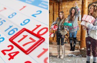 Сколько дней отдыхать россиянам на новогодние каникулы